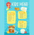 Children menu meal template