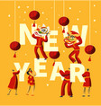 chinese new year festival typography banner vector image vector image