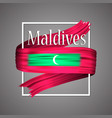 maldives flagofficial national maldives 3d symbol vector image