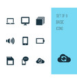 multimedia icons set with categories volume up vector image vector image