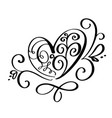 valentines day of flourish calligraphy vector image vector image