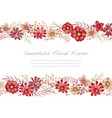 watercolor seamless floral frame vector image vector image