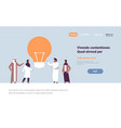 Arabic people group brainstorming new idea light