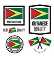 gayana quality label set for goods vector image vector image
