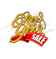 inscription new year vector image vector image