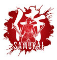 Samurai japanese text with samurai warrior sitting