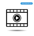 video player icon eps 10 vector image