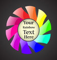 Abstract rainbow spiral sign with your text inside vector image