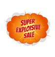 comic sale discount promotion big vector image vector image