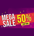 mega sale abstract background vector image vector image