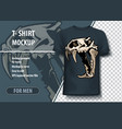 mockup template for print lion skull layout as an vector image vector image