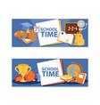 school items banner vetor learning essentials vector image