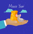 mouse 2020 year symbol and pieces cheese vector image