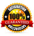 satisfaction guarantee seal stamp or badge