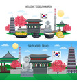 south korea horizontal banners vector image vector image