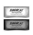 watercolor template banners vector image vector image
