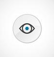 eye icon 2 colored vector image