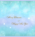 merry christmas blue decoration background with vector image vector image