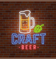 neon design for bar pub and restaurant business vector image vector image