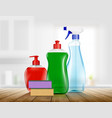 set of plastic packaging with detergent for vector image