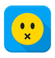 Silent Yellow Smiley App Icon vector image vector image