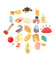 at home icons set cartoon style vector image