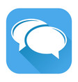 chat icon white silhouette on blue square vector image