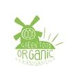 Green Food Vintage Emblem vector image vector image