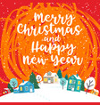 greeting card with winter christmas town and text vector image vector image