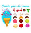 ice cream generator vector image vector image