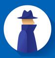 anonymity concept spy detective agent anonym vector image