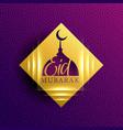bautiful eid mubarak card on golden diamond shape vector image vector image
