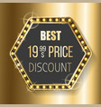 best 1999 price discount hexagon glittering frame vector image