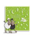 eid al-adha kurban bajram muslim festival vector image vector image