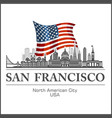 san francisco city skyline detailed silhouette vector image vector image