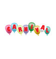 balloon color for carnival vector image vector image