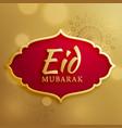 eid mubarak festival greeting card on golden vector image vector image