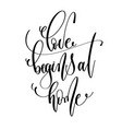 love begins at home - hand lettering inscription vector image vector image