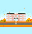 school building facade in autumn time vector image vector image