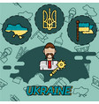 ukraine flat concept icons vector image vector image