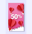 valentines day sale and discount social media vector image