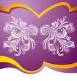 wallpaper background vector image vector image
