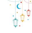 Celebration Cute Card for Ramadan Kareem vector image