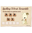 spelling word scramble game with word puppy vector image vector image