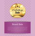brand holidays sale golden round label with stars vector image