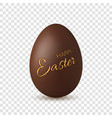 easter egg 3d chocolate brown egg happy easter vector image