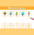 find correct shadow matching game with cute vector image vector image