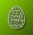 Greeting card - Easter egg with calligraphic vector image vector image