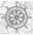 Hand drawn of an helm vector image vector image