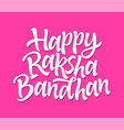 happy raksha bandhan - hand drawn brush pen vector image vector image